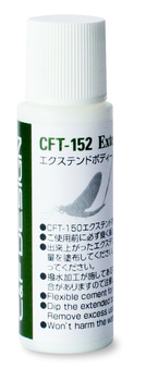 C&F Extend Body Coat  (CFT-152)
